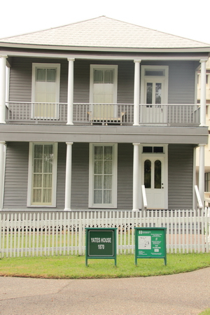 The Yates house, reconstructed by the Historical Society of Houston, TX in the downtown historical park.